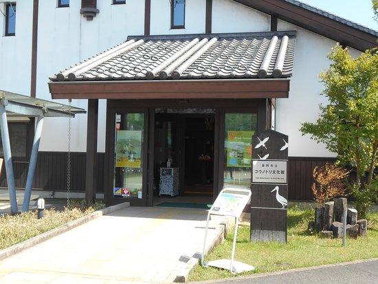 Toyooka City Konotori Bunkakan