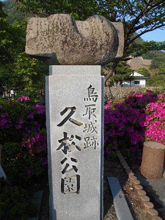 Kyusho Park