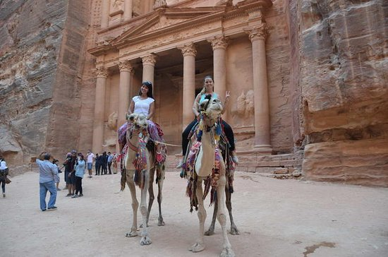 Private Petra Round-Trip Transfers...