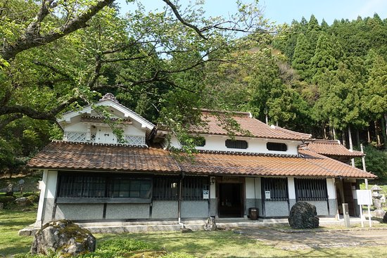 Wakasa Museum of History and Folklore