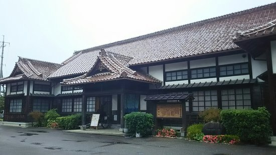 Masuda History and Folk Museum