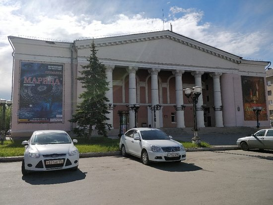 Magnitogorsk Opera and Ballet Theater
