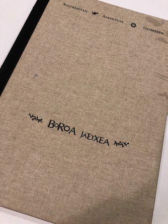 Boroa照片