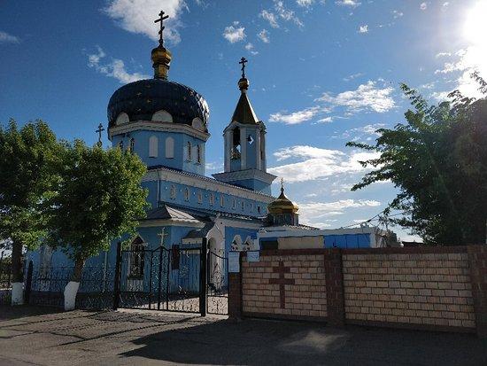 Magnitogorsk, Russia: Храм Святителя Николая Чудотворца
