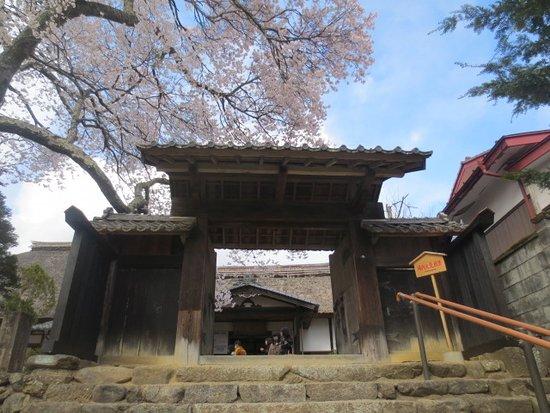 Shintokukan