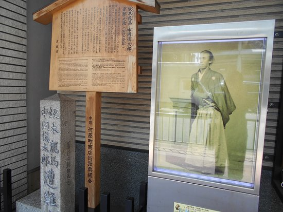 Sakamoto Ryoma and Nakaoka Shintaro