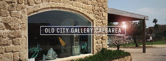 ‪Old City Gallery - Caesarea‬