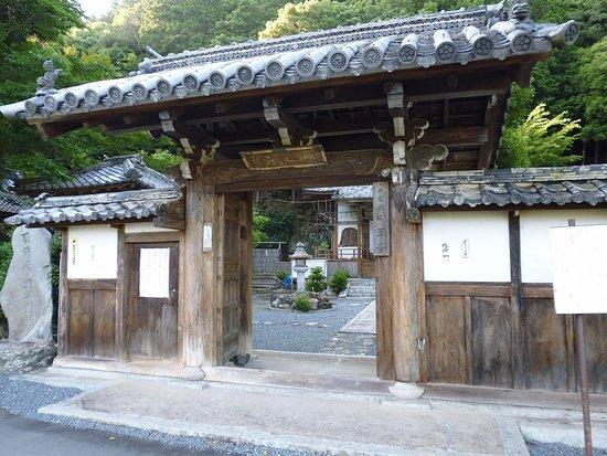 Sanno-ji Temple