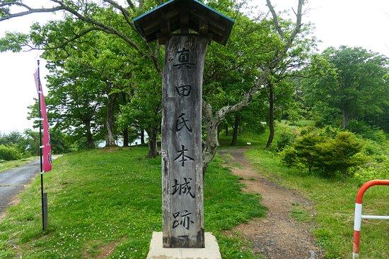 Sanadashi Honjo Ruins