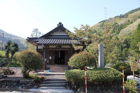 Ioji Temple