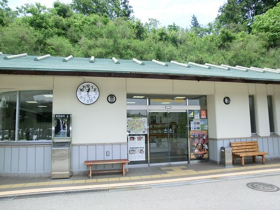 Michi no Eki Takachiho Tourist Information Center