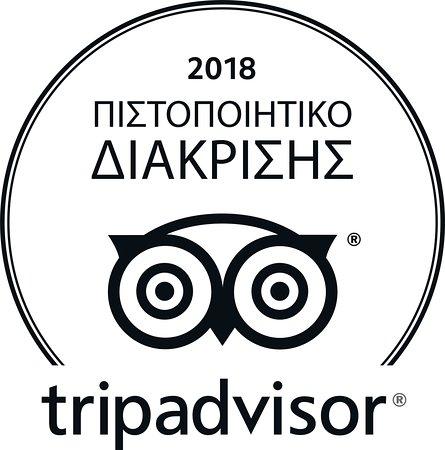 Afissos, Hellas: ΠΙΣΤΟΠΟΙΗΤΙΚΟ ΔΙΑΚΡΙΣΗΣ