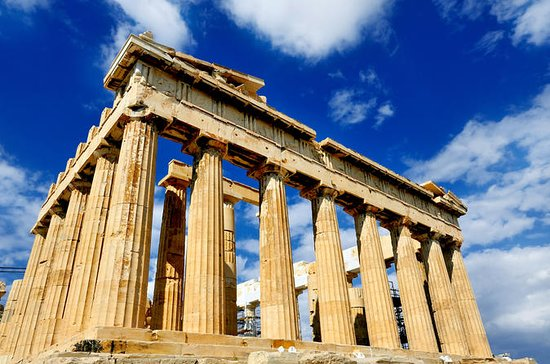 Athens sightseeing halv dags tur