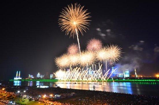 Pohang International Fireworks Festival from Seoul