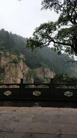 Heng Mountain Zhuangguan Monument: IMG-20180609-WA0004_large.jpg