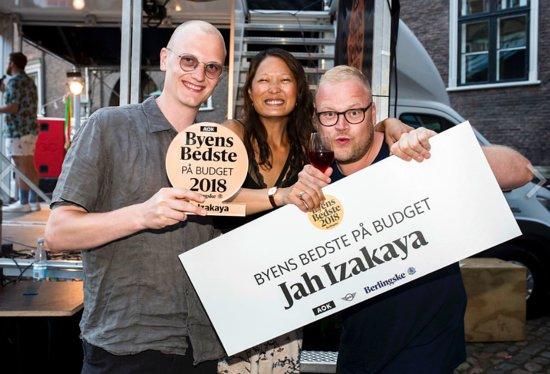 Jah Izakaya & Sake Bar: Jah Iakaya & Sake Bar