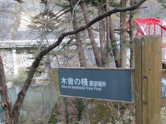 Kiso Bridge