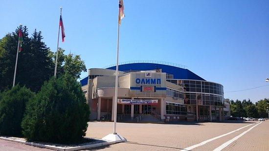Olimp Sports Palace