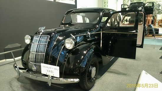 Toyota-museet for Industri og Teknologi: IMG-20180523-WA0006_large.jpg