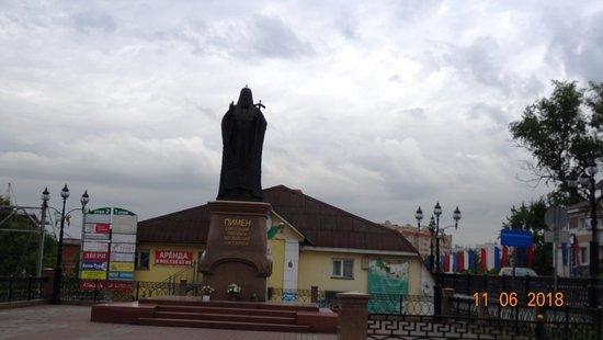 Patriarch Pimen Monument