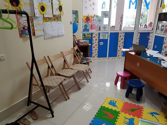 Children Development Center Umka