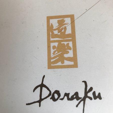 Doraku Φωτογραφία