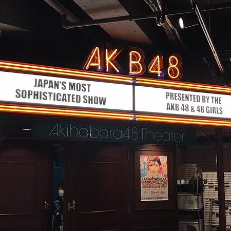 AKB48 Thater