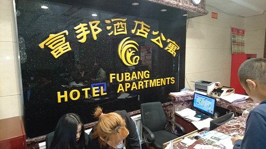Suifenhe, China: IMG-20180610-WA0007_large.jpg