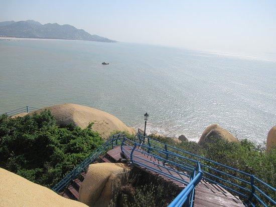 Taishan, الصين: 那琴半島地質海洋公園