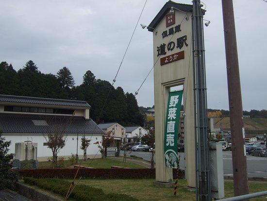 Tajimanokura
