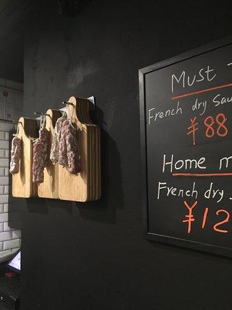 QG 法國餐廳照片