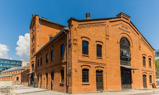 Muzeum Polskiej Wodki