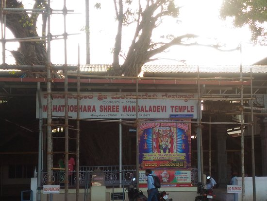 Mangaladevi Temple: View from the road