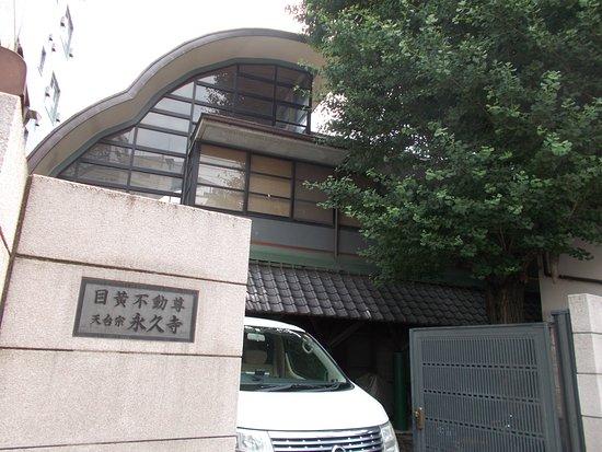 Eikyuji Temple