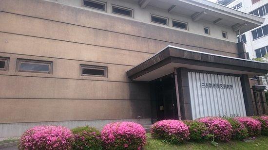 Nihonmatsu History Museum