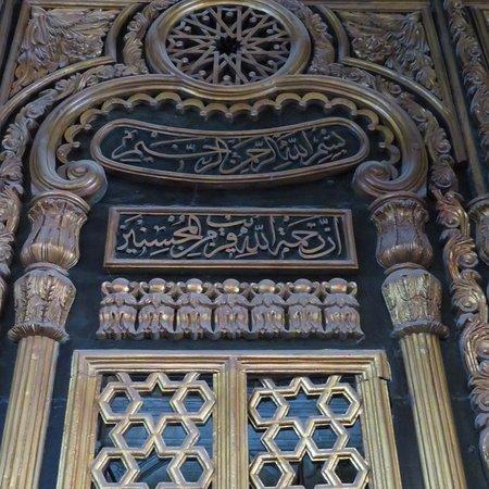 Mohamed Ali Mosque: photo1.jpg