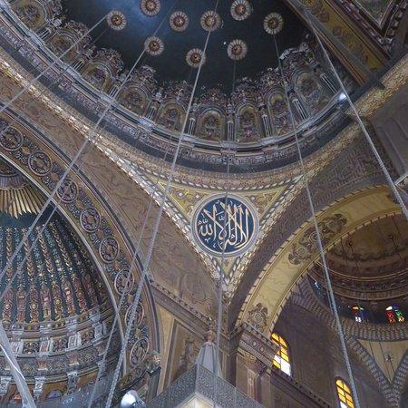 Mohamed Ali Mosque: photo2.jpg