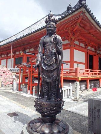 六波罗蜜寺