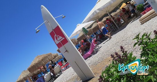 Tyros, Greece: Kryoneri Beach Bar | Showers