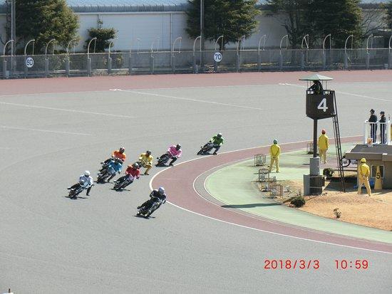 Hamamatsu Auto Racing Field
