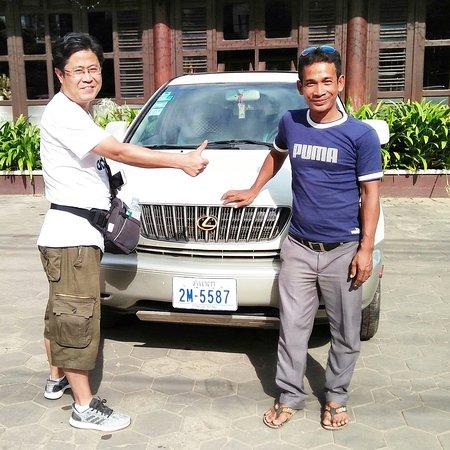Cambodia Day Tour