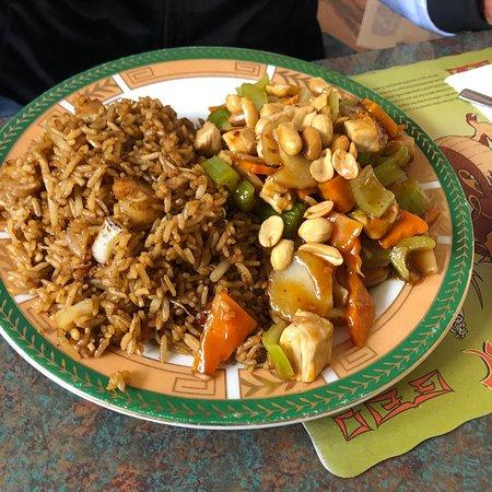 Ocean City Chinese Restaurant: photo1.jpg