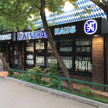 Lowenbrau Haus: Хороший пивной ресторан в тихом историческом районе Москвы