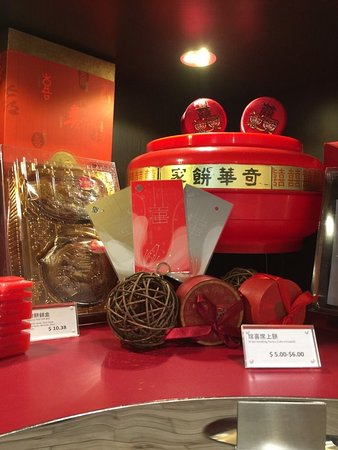 Rowland Heights, CA: Traditional Chinese Wedding Cakes
