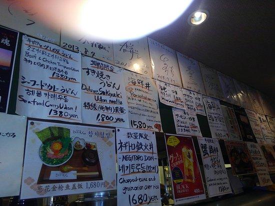 祇園なのにとっても気楽で財布にやさしいお店