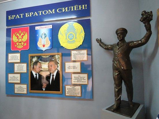 Baikonur, Καζακστάν: Yuri Gagarin welcomes you