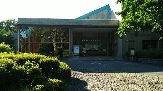 Nara Prefectural Museum of Folklore
