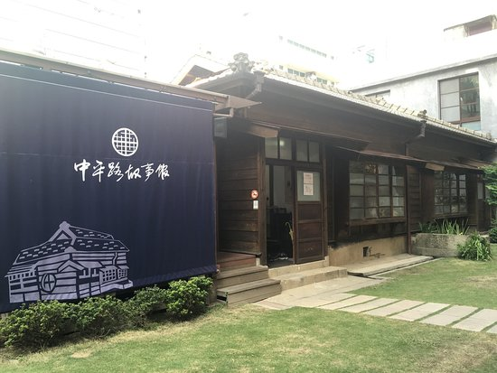 Zhongping Road Story House
