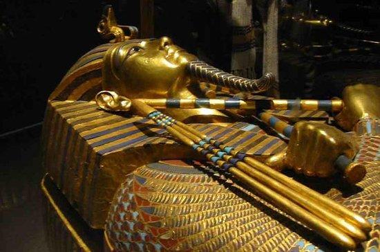Egyptisk museumsresa