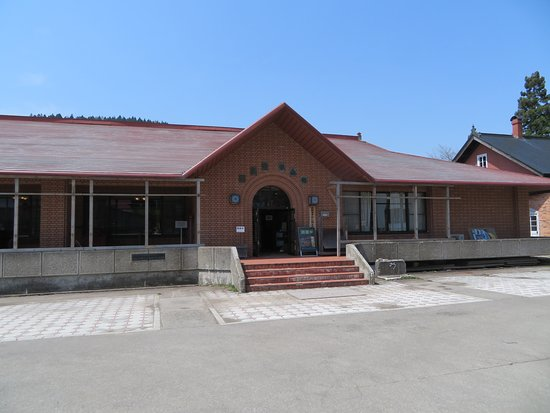 Kitaakita, Japan: The local history museum gave us insight to Ani's mining history.